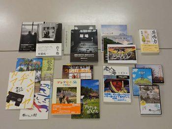 南沢会会員による著書寄贈を募集しています